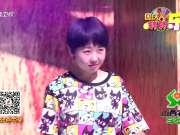 《冲关大峡谷》20150930:学生王泰康闯关成功