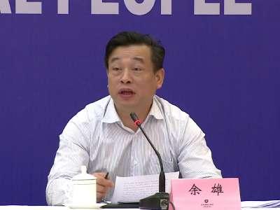 湖南省农业三项补贴改革实施新闻发布会