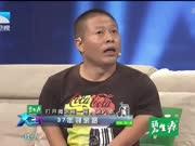 20151023《大王小王》:37年寻亲路
