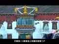 维色寺—县城里的金色古刹(一)