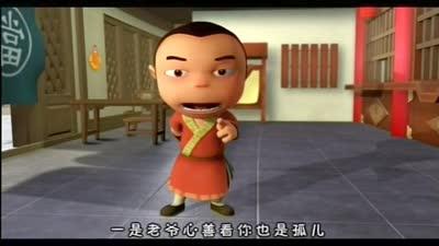 关东当铺 第2集