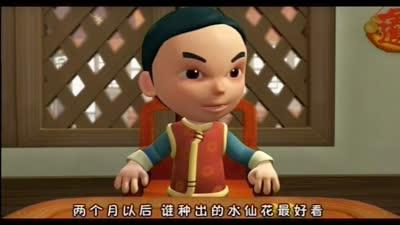 关东当铺 第37集
