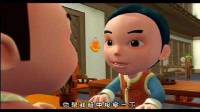 关东当铺 第42集