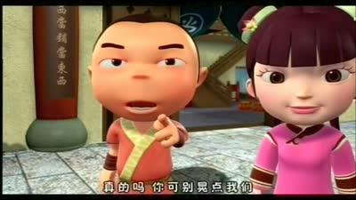 关东当铺 第33集