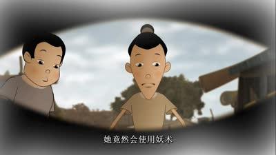云龙传奇之九龙战记01
