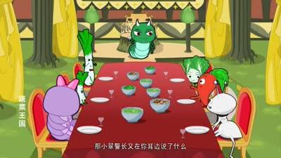 蔬菜王国25