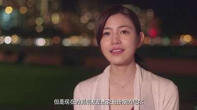 《夏威夷之恋》陈妍希片场视频特辑