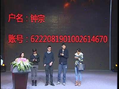 """""""尽享智·惠生活""""工商银行湖南省分行融e行、融e联粉丝见面会"""