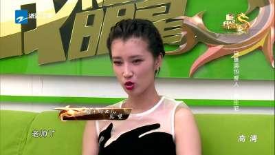 吴佳尼表演舞蹈《封神榜之琵琶精舞》-我不是明星第7季