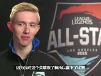 2015英雄联盟Allstar第三天全场录播