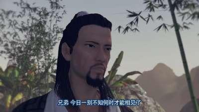 画江湖之不良人 第22集