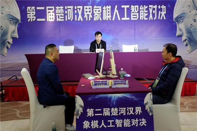象棋人工智能对决预赛战罢 名手旋风四款晋级决赛