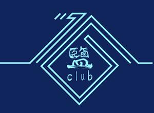 第四届「知乎盐 Club」