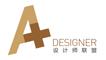 A十设计师联盟