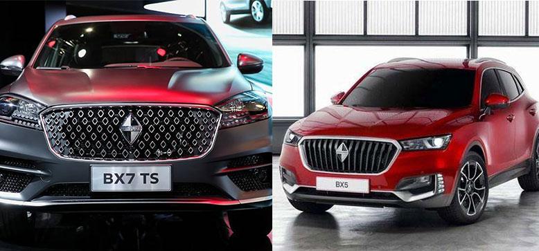 宝沃新BX7 TS、BX5广州车展上市