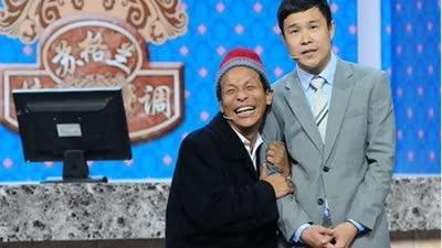 宋小宝 小沈阳 赵海燕《买单》