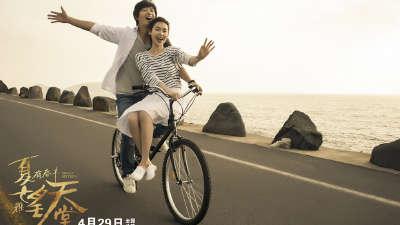 《夏有乔木 雅望天堂》曝白版预告 吴亦凡韩庚引爱情观争论