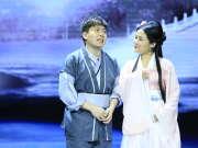 刘亮白鸽演绎牛郎织女 爆笑上演千年之恋-笑傲帮0415