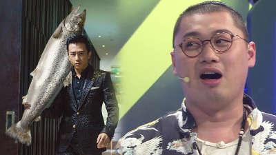 李林破解人鱼魔咒 邓超躺枪!