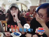 刘语熙喝白酒堪比毒药 坑骗同桌成功显鸡贼