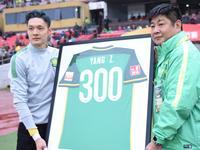 《超级中情局》杨智获赠300场纪念球衣 阿兰不忘吃包子