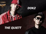 第二期CUT:DOK + The Quiett