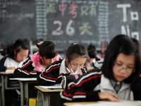 中考语文公开课