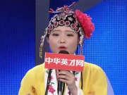 《职来职往》20160625:女孩热爱京剧发扬国粹 三人求职成功