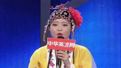 女孩热爱京剧发扬国粹 三人求职成功