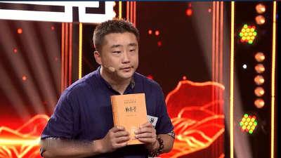 专门为小学生讲故事的老师 刘异鬼畜登场