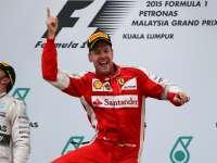 F1马来西亚站维特尔前瞻:目标是复制上赛季的胜利