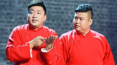 东北相声CP奇葩教品酒 大胆玩对联调侃冯小刚