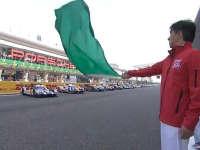 WEC上海六小时耐力赛:成龙大哥挥旗发车