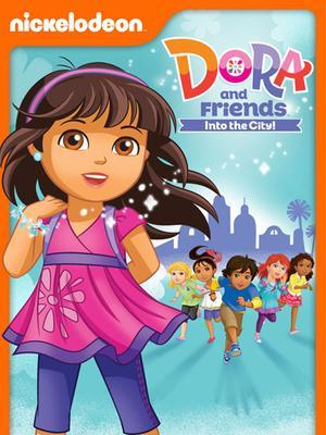 朵拉和朋友们合集版