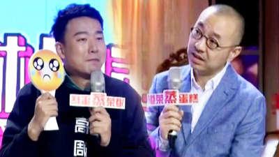 2016导演吐槽大会