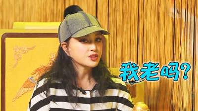 刘晓庆不觉得自己60岁