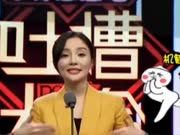 《娱乐乐翻天》20170322:明星肺活量大揭秘 李小璐直面整容话题