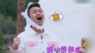 跑男第四季10期 邓超脚蹬陈赫脸反被咬
