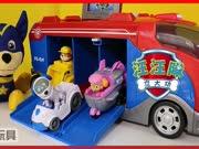 汪汪队立大功玩具汽车,狗狗巡逻队玩具车滑行停车场儿童视频