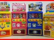 4个面包超人饮料自动贩卖机和变形警车珀利玩具