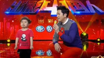 尴尬!蔡国庆被4岁娃带跑调