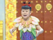 纯笑版:孟繁淼《天庭吐槽秀》
