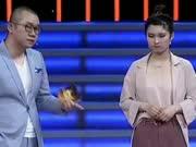 《非你莫属》20170521:全科女孩才艺大展示遭轰抢 女子浮夸遭质疑