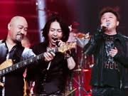 《围炉音乐会》20170601:黑豹乐队受邀音乐会 重返十八岁献唱《靠近我》