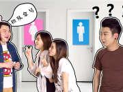为什么女生厕所永远都在排队?
