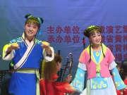 《相约花戏楼》20170707:首届全国青少年戏曲嘉年华开幕式 明日之星黄梅戏演唱会