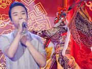 """《年代秀》20170707:李玉刚唱神曲开启洗脑模式 茅子俊自嘲""""被虐""""日常"""