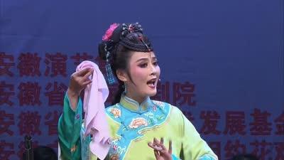 全国青少年戏曲嘉年华开幕式