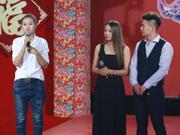《全城热恋》20170813:小伙说话开挂 燕子、姑娘很尴尬!