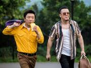 杨坤黄渤大叔CP遭尴尬 《大叔也不错》讲述中年生活